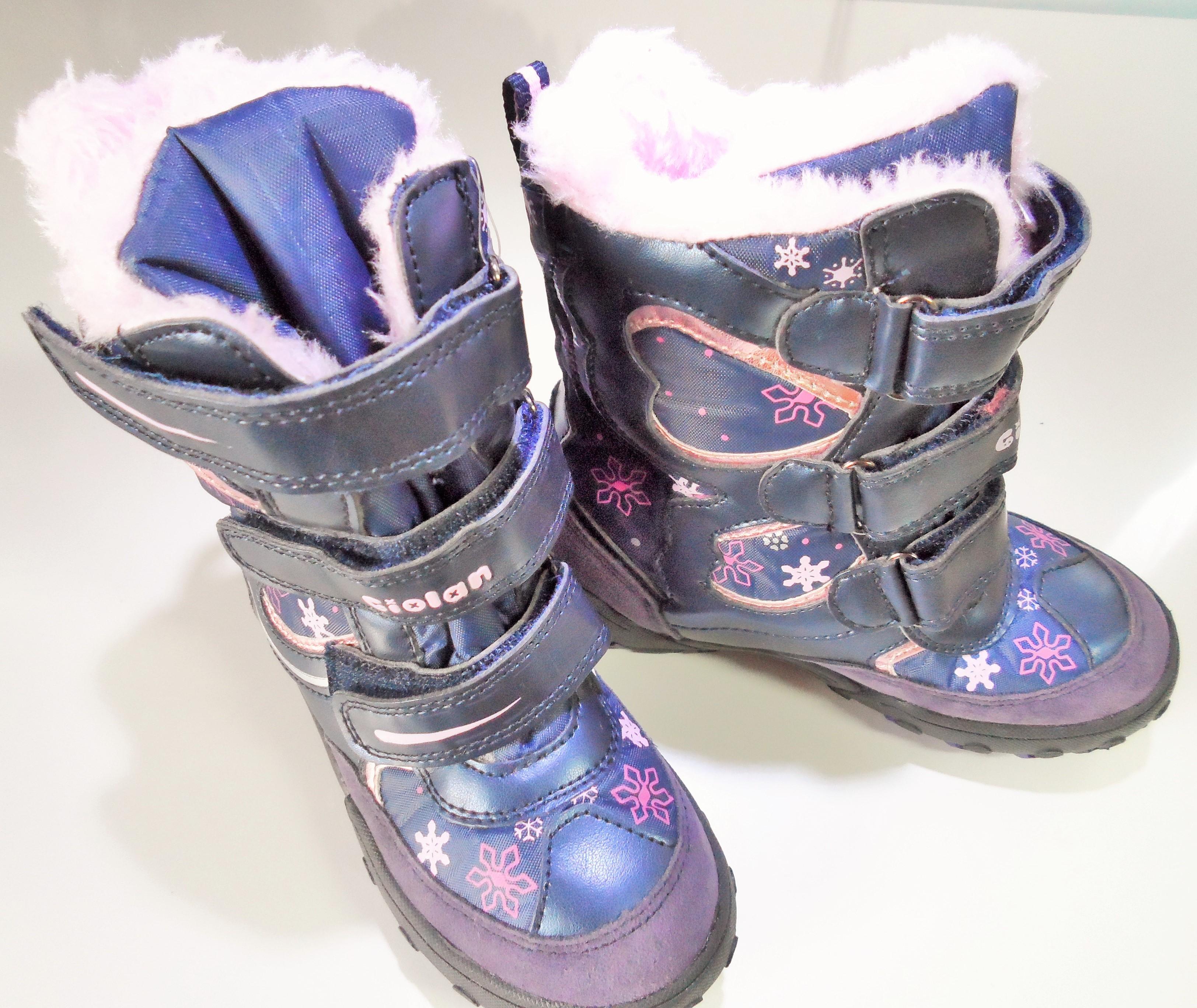Cizmulite GIOLAN de iarna pentru fete culoare NAVY / PINK marimi 25-29 0