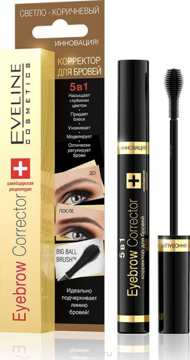 Corector sprancene Eveline Cosmetics 5 in 1 nuanta Light