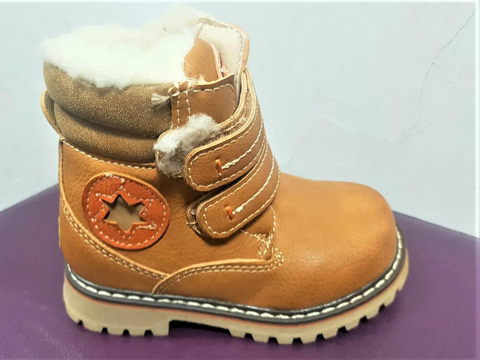 amazon magazin din Marea Britanie pantofi casual Ghete blanite KAKI cu blana de baieti marimi 21-25, inchidere cu ...